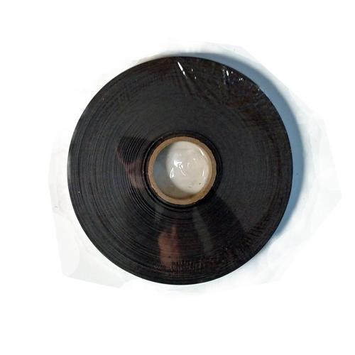Magnetic Tape - Adhesive Backed 1 x 0.045 inch x 150 ft Roll